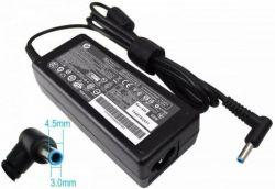 HP 700393-001 adaptér nabíječka pro notebook
